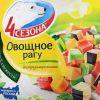 """Замороженная смесь """"Овощное рагу"""" марки """"4 сезона"""""""
