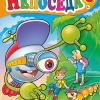 Познавательный и интересный детский журнал