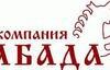 Компания абада