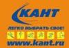 Спортивный магазин кант