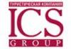 Туристическая компания ics travel group