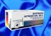 Лекарственное средство цефтриаксон