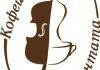 Сеть магазинов кофе и чая кофейная кантата