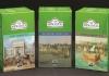 """Чай AHMAD """"Зеленый чай"""""""