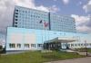 Кузбасский кардиологический центр (Россия, Кемерово)