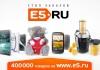 Стол заказов Е5.ру