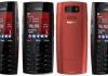 Сотовый телефон Nokia X2-02