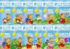 """Серия книг для детей """"Школа семи гномов"""" от 2 до 3 лет"""