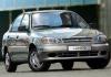 Chevrolet Lanos - 2008