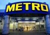 Сеть магазинов METRO