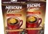 Кофе Nescafe Classic с пенкой Crema