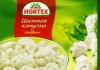 Цветная капуста (Овощи замороженные Hortex)