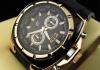 Часы - браслет Aliexpress V6
