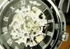 Наручные часы Winner