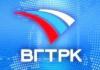 Телевизионная и радиовещательная компания (ВГТРК)