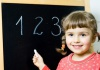 "Книга ""Как обучить ребенка математике"" - Гленн Доман"