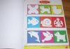 """""""Умные наклейки для 2-х лет"""", развивающая книга с наклейками"""