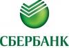 Сбербанк России, Коломенское отделение № 9040