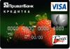Кредитная карта ПриватБанк