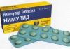 Лекарственное средство Нимулид