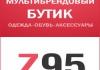 Z95.ru