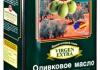 Оливковое масло ITLV Virgen Extra
