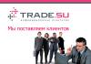 Trade.su — российский портал по тендерам и закупкам