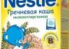 Каша Nestle гречневая безмолочная