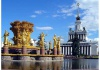 Всероссийский выставочный центр ВВЦ – ВДНХ