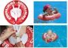 Круг Swim Trainer от 3 мес до 4 лет