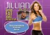 """Видео тренировка Джилиан Майклс """"Сожги жир. Ускорь метаболизм"""""""