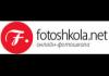 Онлайн фотошкола fotoshkola.net