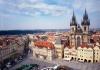 Достопримечательности Праги (Чехия)