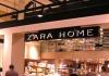 Магазин Zara Home , Ростов-на-Дону