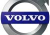 Представительство volvo car russia