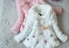 Платье детское AliExpress Sweet Child