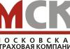Московская Страховая Компания (МСК)