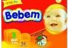 Подгузники Bebem