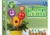 Лейка-колба для автополива комнатных растений Bradex Plant Genie