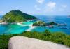 Экскурсия на остров Нанг Юань