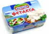 """Плавленый сырный продукт """"Hochland ФЕТАКСА"""""""