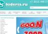 Kderia.ru интернет-магазин Санкт-Петербург