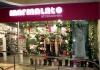 Сеть магазинов бижутерии Marmalato