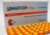 Таблетки Циннаризин. Блокатор медленных кальциевых каналов