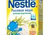 Каша Nestle «Низкоаллергенная гречневая безмолочная»