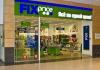 Fixprice - сеть магазинов