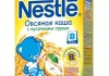 Каша Nestle молочная овсяная с кусочками груши.
