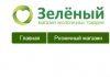 "the-green.ru интернет-магазин ""Зеленый"""