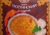 Осетинский пирог Максо