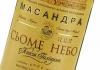 Десертное вино «Седьмое небо князя Голицына», «Массандра»